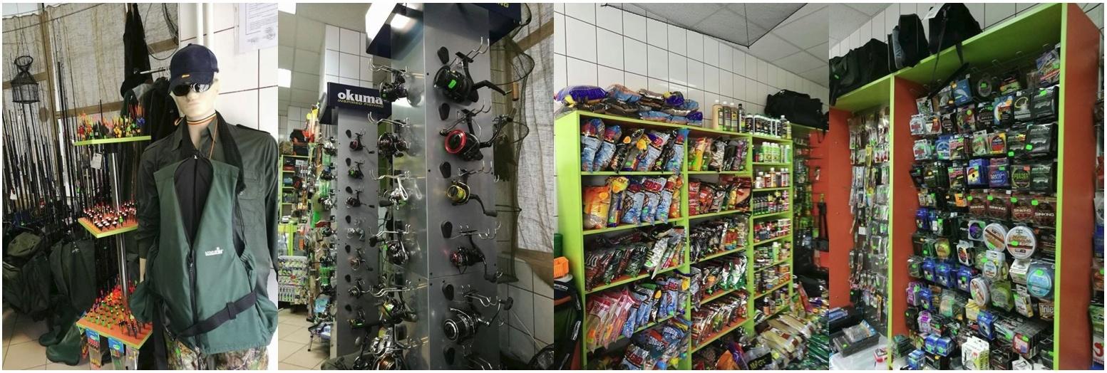 magazin unelte accesorii pescuit suceava